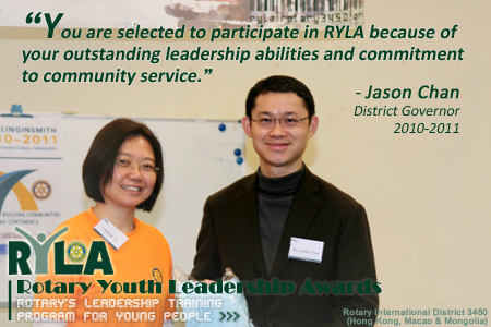 DG Jason Chan at RYLA 2010-2011