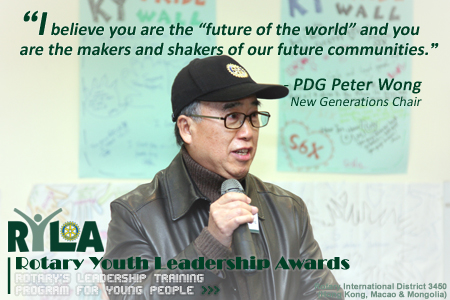 PDG Peter Wong at RYLA 2010-2011