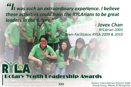 It was such an extraordinary experience. I believe these activities could train the RYLArians to be great leaders in the future.