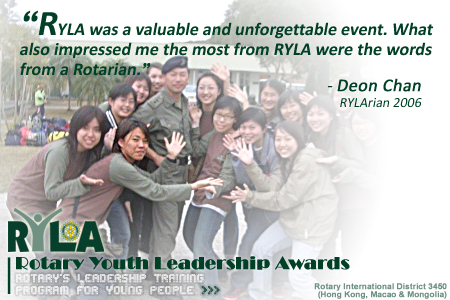 RYLA was a valuable and unforgettable event. What also impressed me the most from RYLA were the words from a Rotarian.