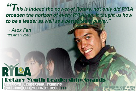 This is indeed the power of Rotary, not only did RYLA broaden the horizon of every RYLArian, it taught us how to be a leader as well as a better team player.