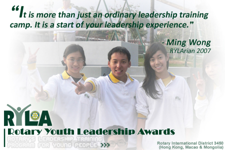 It is more than just an ordinary leadership training camp. It is a start of your leadership experience.