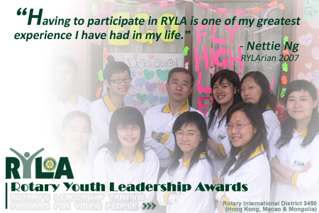 Having to participate in RYLA is one of my greatest experience I have had in my life.