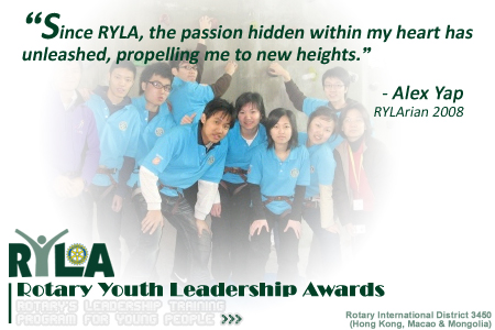 Since RYLA, the passion hidden within my heart has unleashed, propelling me to new heights.