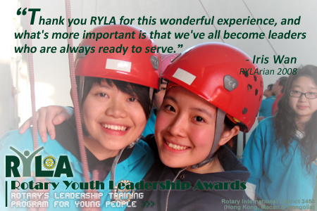 Thank you RYLA for this wonderful experience, and what's more important is that we've all become leaders who are always ready to serve.