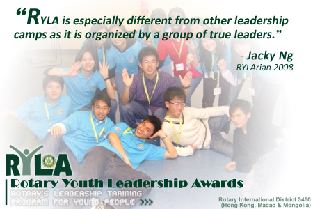 RYLA is especially different from other leadership camps as it is organized by a group of true leaders.