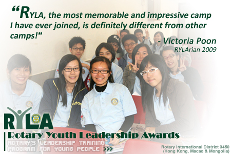 RYLA, the most memorable and impressive camp I have ever joined, is definitely different from other camps!