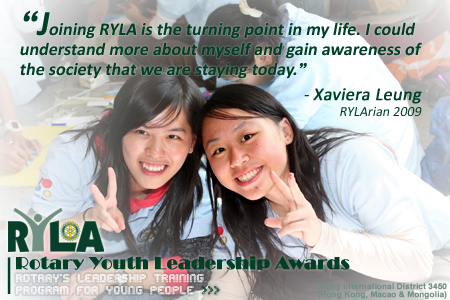 Joining RYLA is the turning point in my life. I could understand more about myself and gain awareness of the society that we are staying today.