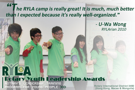 The RYLA camp is really great! It is much, much better than I expected because it's really well-organized.
