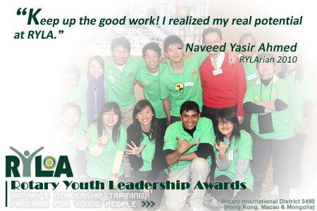 Keep up the good work! I realized my real potential at RYLA.