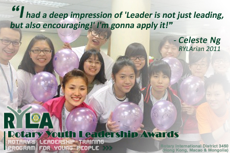 I had a deep impression of 'Leader is not just leading, but also encouraging!' I'm gonna apply it!