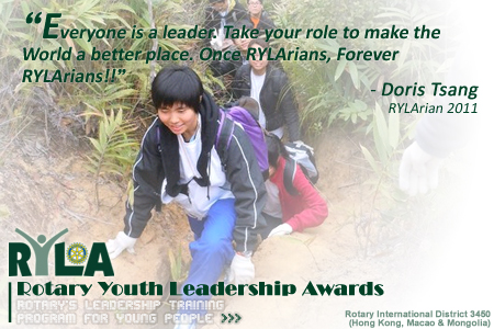 Everyone is a leader. Take your role to make the World a better place. Once RYLArians, Forever RYLArians!!