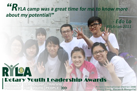 RYLA camp was a great time for me to know more about my potential!