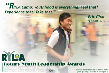 RYLA Camp: Youthhood is everything! Feel that! Experience that! Take that!