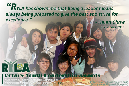 RYLA has shown me that being a leader means always being prepared to give the best and strive for excellence.