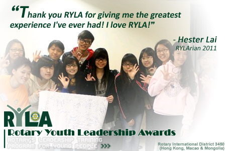 Thank you RYLA for giving me the greatest experince I've ever had! I love RYLA!