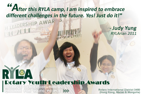 After this RYLA camp, I am inspired to embrace different challenges in the future. Yes! Just do it!