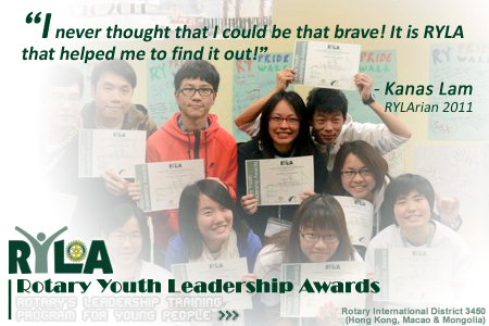 I never thought that I could be that brave! It is RYLA that helped me to find it out!