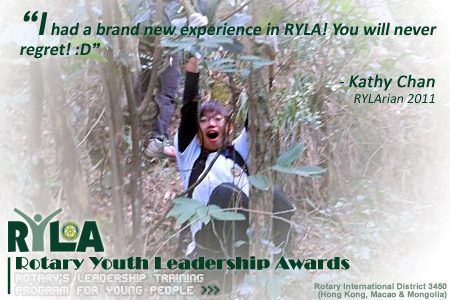 I had a brand new experience in RYLA! You will never regret! :D