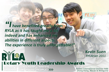 I have benefited greatly from RYLA as it has taught me a lot indeed and has enhanced my abilities in different aspects. The experience is truly unforgettable!