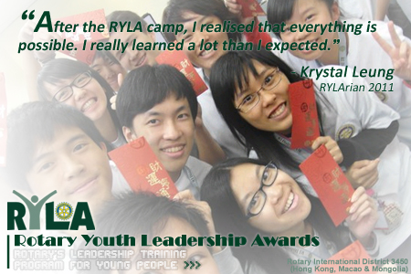 After the RYLA camp, I realised that everything is possible. I really learned a lot than I expected.