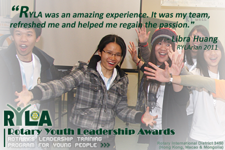 RYLA was an amazing experience. It was my team, refreshed me and helped me regain the passion.