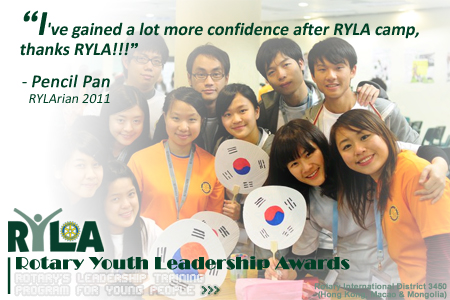 I've gained a lot more confidence after RYLA camp, thanks RYLA!!!