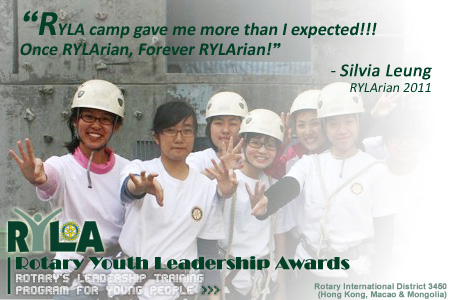 RYLA camp gave me more than I expected!!! Once RYLArian, Forever RYLArian!
