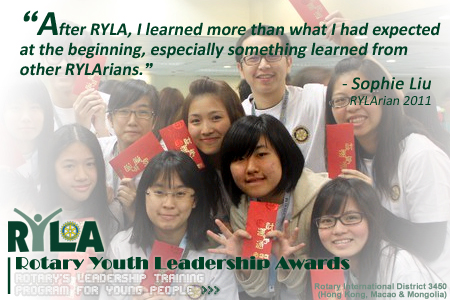 After RYLA, I learned more than what I had expected at the beginning, especially something learned from other RYLArians.