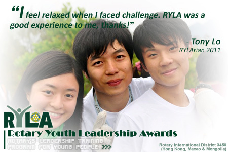 I feel relaxed when I faced challenge. RYLA was a good experience to me, thanks!