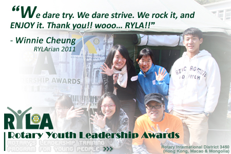 We dare try. We dare strive. We rock it, and ENJOY it. Thank you!! wooo... RYLA!!