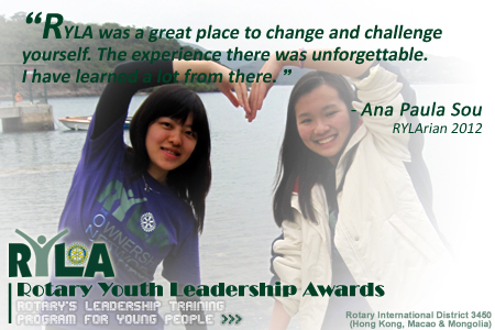 RYLA was a great place to change and challenge yourself. The experience there was unforgettable. I have learned a lot from there.