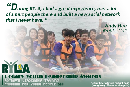 During RYLA, I had a great experience, met a lot of smart people there and built a new social network that I never have.