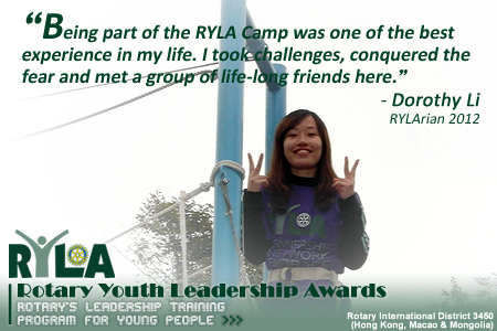 Being part of the RYLA Camp was one of the best experience in my life. I took challenges, conquered the fear and met a group of life-long friends here.