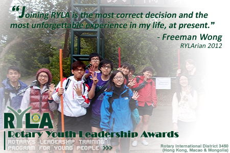 Joining RYLA is the most correct decision and the most unforgettable experience in my life, at present.