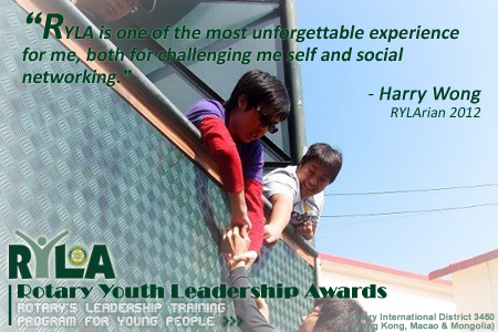 RYLA is one of the most unforgettable experience for me, both for challenging me self and social networking.