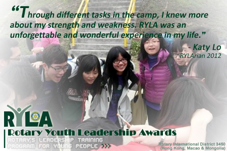 Through different tasks in the camp, I knew more about my strength and weakness. RYLA was an unforgettable and wonderful experience in my life.