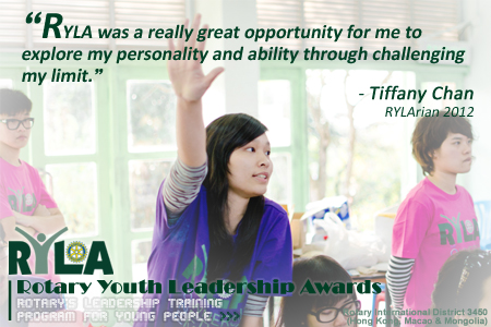 RYLA was a really great opportunity for me to explore my personality and ability through challenging my limit.