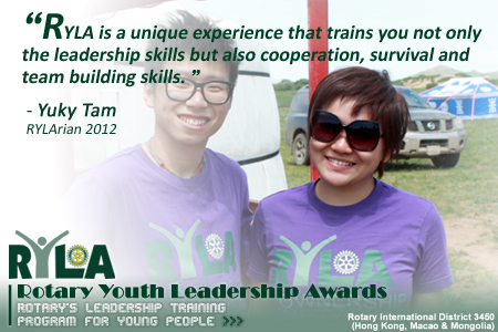 RYLA is a unique experience that trains you not only the leadership skills but also cooperation, survival and team building skills.