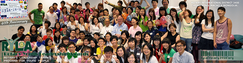 RYLA Reunion 2011 - Rotary's Profound Formula on Global Youth Leadership Training