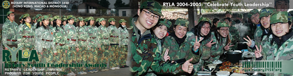 RYLA 2004-2005 - Rotary's Profound Formula on Global Youth Leadership Training