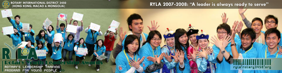 RYLA 2007-2008 - Rotary's Profound Formula on Global Youth Leadership Training