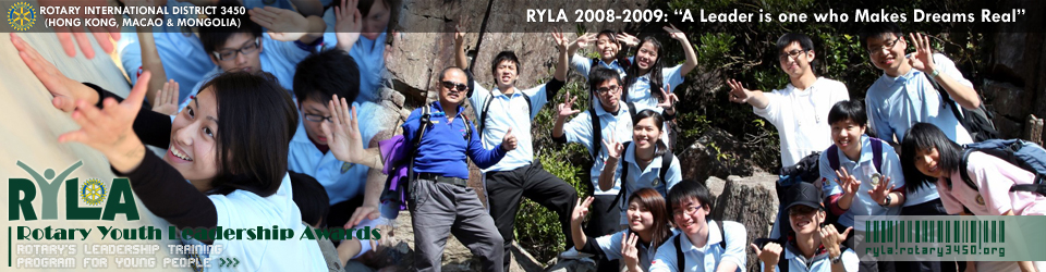 RYLA 2008-2009 - Rotary's Profound Formula on Global Youth Leadership Training