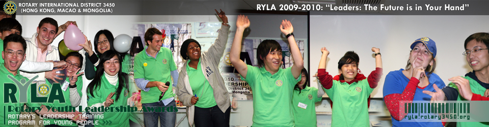 RYLA 2009-2010 - Rotary's Profound Formula on Global Youth Leadership Training