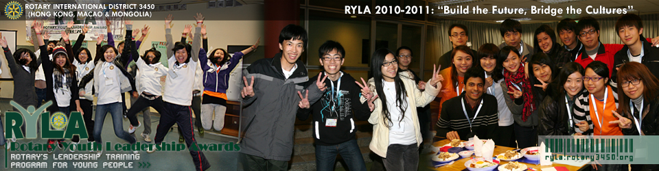 RYLA 2010-2011 - Rotary's Profound Formula on Global Youth Leadership Training