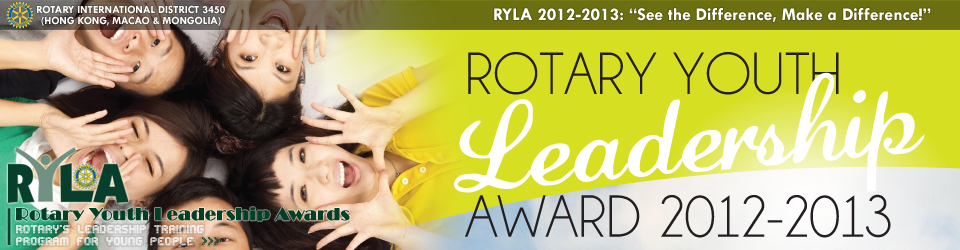 RYLA 2012-2013 - Rotary's Profound Formula on Global Youth Leadership Training